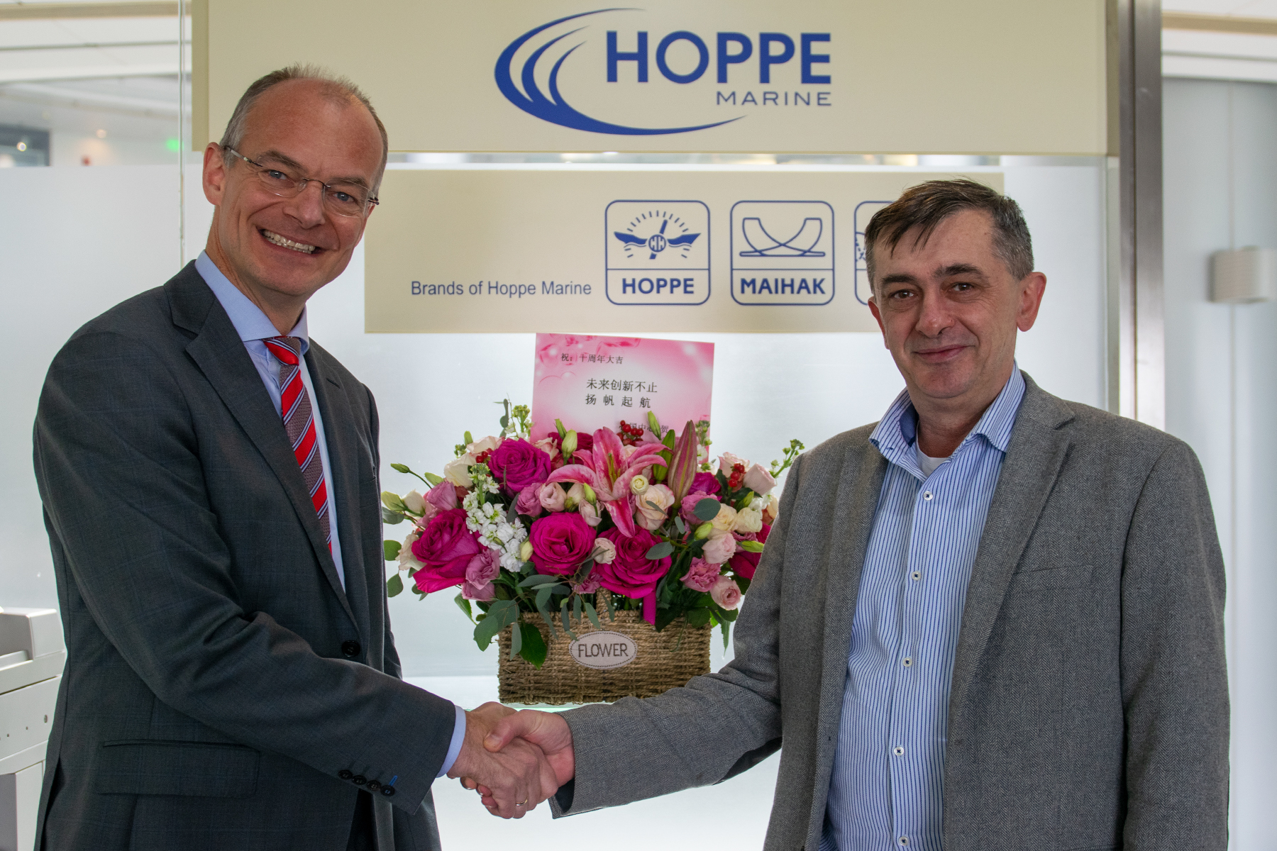 The German Center Shanghai has been the headquarters of Hoppe China for ten years already